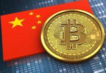 China block chain